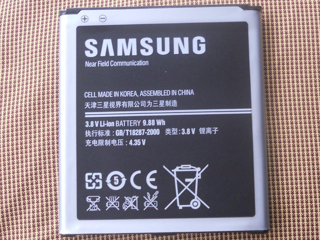 ORIGINAL SAMSUNG B600BC BATTERY FOR SAMSUNG GALAXY S4 SIV S-4 GT-I9500 With 2600 - PatelOfficial.com